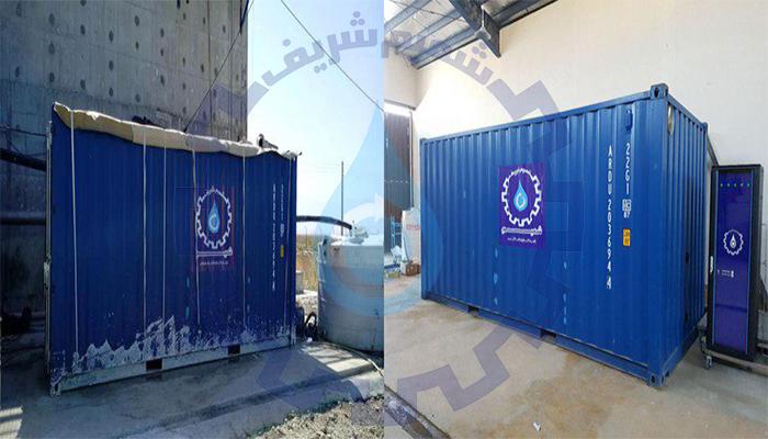container des